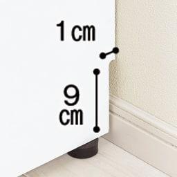 美しい光沢扉ですっきり隠せる ランドリーラック スタンドタイプ 幅木をよけて壁にぴったり置けます。