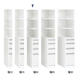 取り出しやすい2面オープン隙間収納庫 奥行29.5cm・幅20cm 幅は12、15、20、25、30cmの5タイプ 奥行きは29.5、44.5cmの2サイズから選べます。 ※写真は奥行44.5cmタイプです。