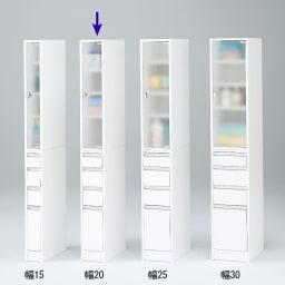 アクリル扉すき間収納庫 奥行44.5・幅20cm シリーズは幅15cm~30cmまでの5cm刻み。 4サイズから選べます。