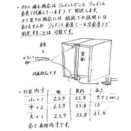 アクリル扉すき間収納庫 奥行44.5・幅30cm 16