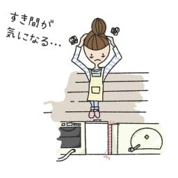 光沢仕上げ・内部化粧チェスト 幅45・奥行30cm