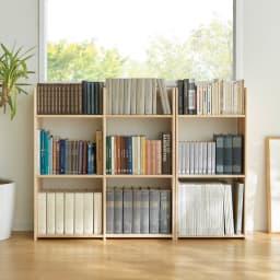 国産杉の収納ラックシリーズ テキスト収納ラック(奥行25cm) 窓下スペースに設置すればリビングの書斎コーナーが完成。 ※左から幅78.5cmタイプ、幅40cmタイプです。