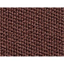 産学共同研究から生まれたネオボディサポートチェアII  ワイドロング幅65cm専用洗えるカバー 素材アップ(ア)ブラウン