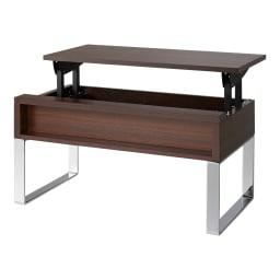 収納もたっぷり!腰かけながら使えるリフティングテーブル幅90 ダークブラウン