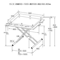 飛散防止フィルム貼りガラス 二重天板昇降式リフティングテーブル 幅102cm 詳細サイズ   ※単位はmm(ミリメートル)です。