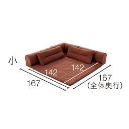 包まれるしあわせのクッション付きごろ寝ソファ 小(142×142cm) 寸法図(単位:cm)背もたれ奥行25・高さ35(通常時)クッション幅93・高さ40cm