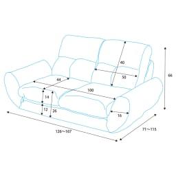 座椅子にもなる!2way省スペースソファ ラブソファ・幅126~167cm 詳細図(単位:cm)