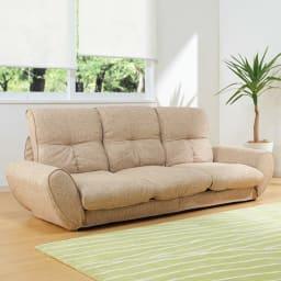 座椅子にもなる!2way省スペースソファ ラブソファ・幅126~167cm (通常時)(ア)ベージュ ※写真はトリプルタイプです。