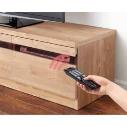 天然木調テレビ台シリーズ ロータイプテレビ台 幅120.5高さ40.5cm テレビ台は、引き出しを閉めたままでもリモコンが使えます。