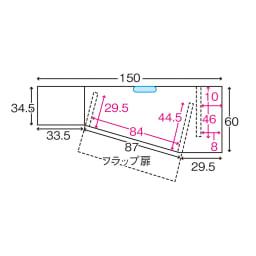 コーナーテレビ台壁面収納シリーズ 幅150cmTV台左壁設置用 平面図 ※赤文字は内寸(単位:cm)※青色部分はコード穴 ※幅150cmは引き出し付き。※左壁設置用は左右が逆の仕様です。