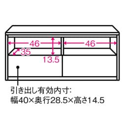 ラインスタイルシリーズ テレビ台 幅99cm 内寸図(単位:cm) ※扉のステイが左扉内にあるため、左側のみ有効内寸幅は-2cmとなります。