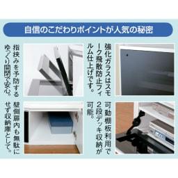住宅事情を考えたコーナーテレビ台 ハイタイプ 幅165cm・右コーナー用(右側壁用) こだわりのポイント 扉は閉めたままでもリモコンが使えます。