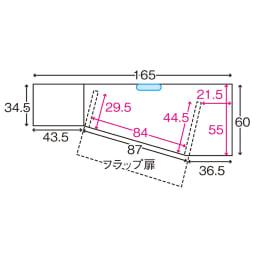 住宅事情を考えたコーナーテレビ台 ハイタイプ 幅165cm・右コーナー用(右側壁用) 平面図 ※赤文字は内寸(単位:cm) 天板の中央奥に配線用コード穴付き。
