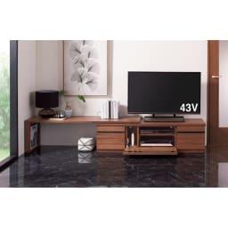 幅も角度も自由自在 天然木伸縮テレビ台 幅146~245cm (イ)ウォルナット 伸縮自在。置きたい場所に合わせて幅ぴったり。伸縮台はデスクとしても。(床からテーブルまでの高さ41.6cm)
