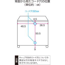 【ローチェスト】アルダー天然木ユニットボード キャスター付きキャビネット収納 幅90.5cm 詳細図
