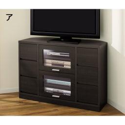 角度が自由自在の収納充実コーナーテレビ台 幅100高さ70cm 角度調節できる秘密はココ! 天板の形状がお部屋を選ばず設置可能。