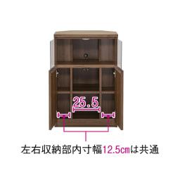 LEDライト付きコーナーキュリオ 幅59.5cm・高さ90cm (イ)ウォルナット 板扉内中央の棚板は、奥にすき間がありコードを上下に通して配線できます。