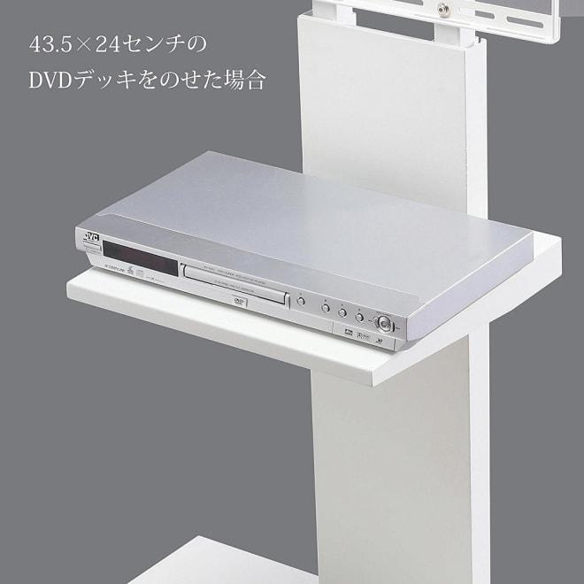 WALL/ウォール テレビスタンド 専用棚板 使用イメージ
