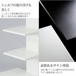 WALL/ウォール テレビスタンド 専用棚板 本体同様凹凸感のあるサテン塗装で高級感のある仕上がり。