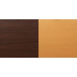 テレビ上の空間を有効活用できるシリーズ コーナー用テレビ台 幅120cm・棚2段 色板見本。(左)ダークブラウン、(右)ナチュラル。木目があります。