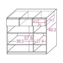 テレワークにも最適 北欧スタイルリビング収納シリーズ 3枚扉タイプ 幅90cm 内寸図(単位cm)