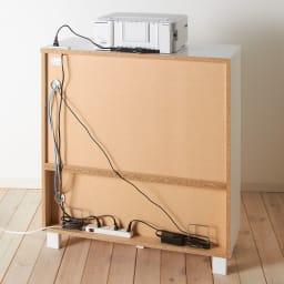 インクジェットプリンターが置ける オールインワン収納引き出しFAX台 幅67cm 【背面仕様】本体下部分にはコンセントタップの収納スペースがあります。※写真は幅89cmタイプ。