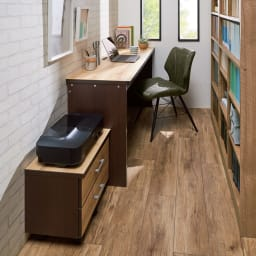 幅・奥行オーダーでぴったりデスク 幅60~150奥行46~60cm サービスルームがコンパクトな書斎に。 (ウ)ブルックリン ※写真は幅150奥行45cmです。