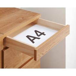 天然木調薄型コンパクトオフィスシリーズ デスク・幅80cm デスクの引き出しはA4サイズ対応