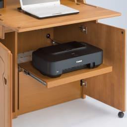 パイン天然木ライティングデスク 幅80.5cm プリンターは使う時だけ引き出せるスライドテーブルに収納。