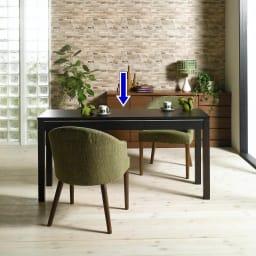 タモ天然木アルミライン薄型デスク 奥行45cm 幅150cm 薄型デスクは、省スペースミーティングルームにも。