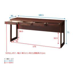 アルダー天然木 アールデザインデスクシリーズ デスク・幅180.5cm ※天板がアール状なので奥行は端が46cm、真ん中が49cmになります。