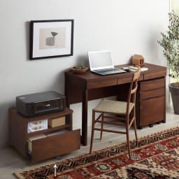アルダー天然木 アールデザインデスクシリーズ プリンター台 ≪組合せ例≫ ※お届けはプリンター台です。