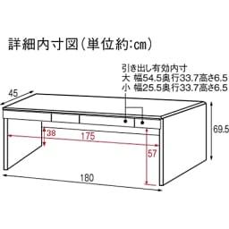 パイン天然木 薄型シンプルデスクシリーズ デスク 幅180cm 【詳細図】