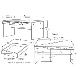 引き出し付き 光沢仕上げアーバンデスクシリーズ デスク 幅150cm 【詳細図】