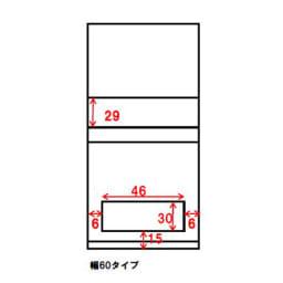 スイッチ避け壁面収納シリーズ スイッチよけタイプ(上台扉付き・下台引き出し)幅60cm奥行40cm