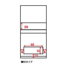 スイッチ避け壁面収納シリーズ スイッチよけタイプ(上台オープン・下台扉)幅60cm奥行30cm