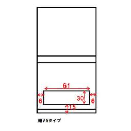 スイッチ避け壁面収納シリーズ 収納庫タイプ(上台オープン・下台扉・背板あり)幅75cm奥行30cm