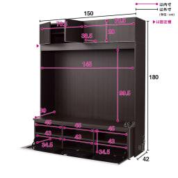 まるで映画館を独り占めの気分!シアター壁面収納システム テレビボード 幅150cm シルバーのラインがアクセント!