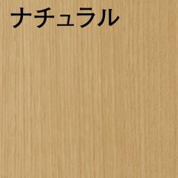 書斎壁面収納シリーズ 収納庫 オープン引き出しタイプ 幅116.5cm (イ)ナチュラル