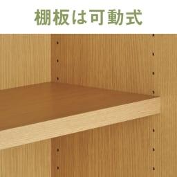 書斎壁面収納シリーズ 収納庫 オープン引き出しタイプ 幅116.5cm 棚位置は収納物に合わせて3cm間隔で調節可能。