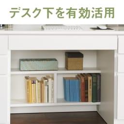 書斎壁面収納シリーズ デスク 左引き出し デスク下に書類や小物が整理できる便利な棚。