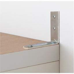 効率収納できる段違い棚シェルフ [本体 板扉タイプ 開き戸 幅90cm] 奥行32.5cm 高さ180cm 安全のため転倒防止金具がついております。