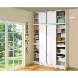 効率収納できる段違い棚シェルフ [突っ張り上置き 板扉タイプ 引き戸 幅90cm] 上置き高さ54.5cm (ア)ホワイト 本体幅75.5cm、90cmと上置き幅75.5cm、90cmの組み合わせ例です。