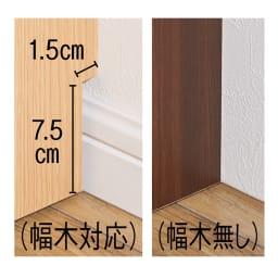 【高さサイズオーダー】 プッシュ扉リビングキャビネット 引き出しタイプ 幅58高さ40~120奥行32cm 幅木対応の「有り」・「無し」が選べます。