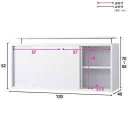 光沢仕様 引き戸壁面収納本棚 幅120奥行40突っ張り上置き高さ55~70(本体52)cm