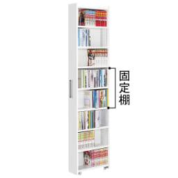 1cmピッチ スライド式すき間収納ワゴン単体 幅16cm (DVD収納&コミック・漫画本収納用) (ア)ホワイト色
