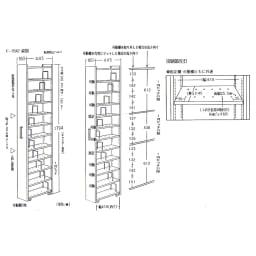 1cmピッチ スライド式すき間収納ワゴン単体 幅16cm (可動棚板8枚タイプ) 【詳細図】