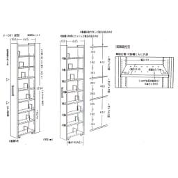 1cmピッチ スライド式すき間収納ワゴン 8段3列セット (DVD収納&コミック・漫画本収納用) 【詳細図】