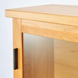 アルダー天然木ガラス引き戸本棚(書棚) 幅150.5cm おしゃれな取っ手のガラス扉で見せながら収納。
