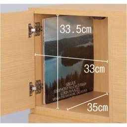 スクエアリビングキャビネット 4段扉&引き出し リビングでも使いやすいレコードも入るサイズの扉収納。